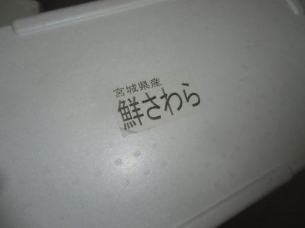 004_430